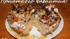 Recipes for multicooker by Marina Petrushenko - YouTube