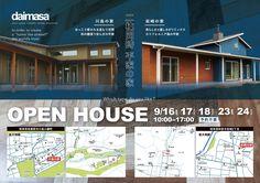 9月 OPEN HOUSE!   注文住宅を岐阜・尾張で建てるなら大政建築