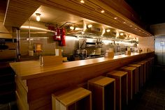 Momofuku Noodle Bar NYC   #noodles #food #momofuku