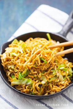 Quick and Easy Homemade Chow Mein from China Sichuan Food // SO much better than…