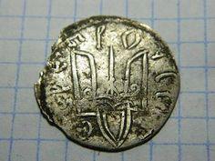 Монета, яка ходила в побуті в Києві в ХІ столітті