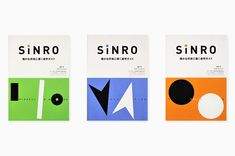 Sinro packaging by Asatte