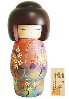Modern, or creative kokeshi doll Momiji Doll, Kokeshi Dolls, Homemade Dolls, Traditional Japanese Art, Lifelike Dolls, Asian Doll, Wooden Dolls, Japan Art, Doll Toys