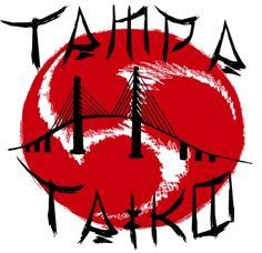 TAMPA TAIKO Japanese Drumming Ensemble Logo