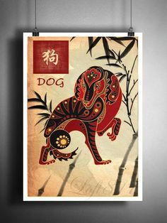 Chinese Zodiac Dog, Asian wall decor, Asian wall art, Japanese ink pai – Loft 817