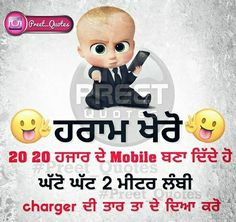 😂😂😂😂😂😂😂😂😂 Please Turn on post notifications ⤴️ Like👍 comment✍️ & Share✅✅✅ ————————————————————— Punjabi Funny Quotes, Punjabi Jokes, Punjabi Love Quotes, Et Quotes, Jokes Quotes, Girl Quotes, True Quotes, Best Friend Quotes Funny, Funny Qoutes