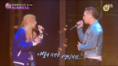 """Watch: Taeyang Sings Duet With a Woman for the First Time in His Career on """"Fantastic Duo"""" Korean Music, Korean Drama, Bigbang Live, Drama Fever, Kdrama Actors, Jiyong, Seungri, Music Covers, Happy Smile"""