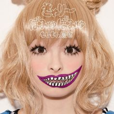 Japanese Album Cover: Kyary Pamyu Pamyu - Moshi Moshi Harajuku. 2011