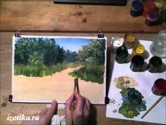 Пейзаж с иван-чаем гуашью - YouTube