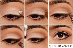 #красота #макияждлякарихглаз #макияжглаз #мейкап #makeup #тенденции #mypositivestyles