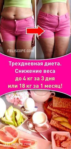 pierdere în greutate paterson nj