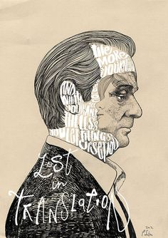 Lost in Translation Film Print by peterstrainshop on Etsy, £60.00