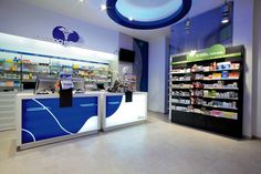 Tradizione e dinamismoLa missione nella riprogettazione della Farmacia Galatello a Falconara Marittima e' stata creare uno spazio dinamico e movimenta...