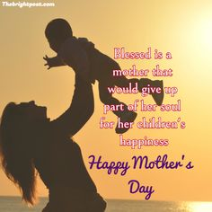 Mothers Day Dp, Mothers Love, Dp For Whatsapp, Mother Pictures, Sleepless Nights, Thankful, Thoughts, Sayings, Image