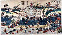 Boxer Rebellion - Wikipedia