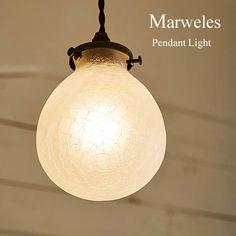 ペンダントライトMarwelesマルヴェルLT-9823INTERFORMインターフォルム
