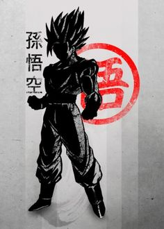 crimson goku symbol saiyan sayian gohan japanese japan anime manga simple detail cool cute power level 9000 black white super Characters