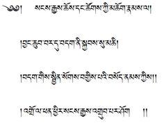 Refuge prayer in Tibetan script from The Tibetan Language Institute.