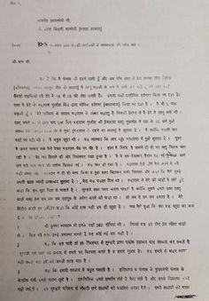 gurmeet-ram-rahim-rape-case_240817-020609_082517011451.jpg (647×930)