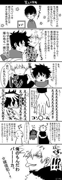 てぃーな (@oyasai_tmt) さんの漫画 | 33作目 | ツイコミ(仮) Manga, Movie Posters, Manga Anime, Film Poster, Manga Comics, Billboard, Film Posters, Manga Art