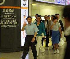 Crown Prince Naruhito of Japan, Crown Princess Masako of Japan and Princess Aiko of Japan are seen upon arrival at Izukyu Shimoda Station on August 11, 2015 in Shimoda, Shizuoka, Japan.