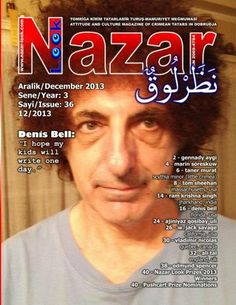 The December issue of Nazar Look carries a couple of my poems with translation into Crimean Tatar by Taner Murat, list of winners of the first Nazar Look Prize 2013, and nomination for the Pushcart Poetry Prize 2014