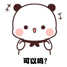 Cartoon Drawings Of Animals, Cartoon Gifs, Kawaii Drawings, Chibi Cat, Cute Chibi, Gif Mignon, Cute Bunny Cartoon, Cute Love Gif, Panda Art