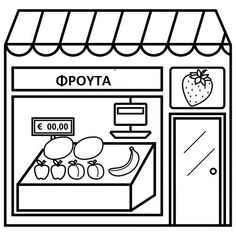 Supermarket coloring pages provide a unique opportunity for children to express themselves and learn about food and household products, cashier and what Colouring Pages, Coloring Pages For Kids, Playroom Mural, Paper Doll House, My Community, Community Helpers, House Quilts, Spanish Classroom, Toy Rooms