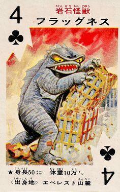 Pachimon Kaiju Cards - 2 by Aeron Alfrey, via Flickr