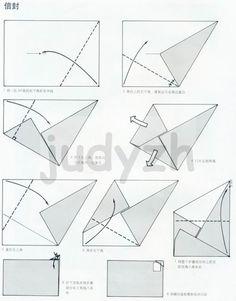 Origami Envelope, Origami Paper, Origami Diagrams, Smash Book, Diy Gifts, Paper Crafts, Graphic Design, Templates, Creative