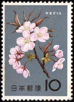 Japanese stamp, 1961