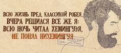 1382582465_frazochki-1 (604x267, 173Kb)