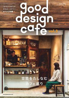Japanese Coffee Shop, Small Coffee Shop, Japanese Bar, Bakery Interior, Coffee Shop Interior Design, Coffee Shop Interiors, Cafe Exterior, Design Exterior, Café Restaurant