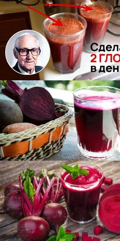 Drink Rudolf Broys how to kill all harmful … Healthy Choices, Healthy Life, Healthy Eating, Vegan Recipes, Snack Recipes, Week Diet, Diet And Nutrition, Healthy Drinks, Food Photography