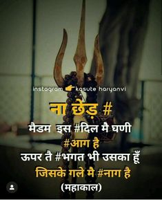 Aghori Shiva, Rudra Shiva, Mahakal Shiva, Shiva Statue, Lord Shiva Pics, Lord Shiva Hd Images, Shiva Lord Wallpapers, Ganesh Lord, Lord Vishnu