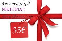 51bfc2b9d99 angel'sbeauty Καταζίνα Κάρκουλα συγχαρητήρια, είσαι η νικήτρια για την  δωροεπιταγή αξίας 35 ευρώ