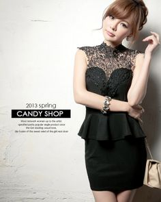 Lace bodice dress - 17321 USD $11.30