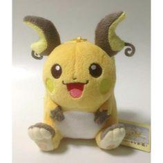 Pokemon 2013 Banpresto UFO Game Catcher Prize I Love Pikachu Series Raichu Plush Keychain