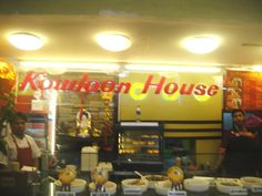 Kowloon House - The Best Siopao there is. The closest thing you can get to a REAL Kowloon dish. Filipino Food, Filipino Recipes, Siopao, Philippines, Dish, Neon Signs, Couple, Canning, Home Canning
