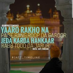 Sikh Quotes, Gurbani Quotes, Karma Quotes, Truth Quotes, Reality Quotes, Wisdom Quotes, Qoutes, Faith In God Quotes, Words To Live By Quotes