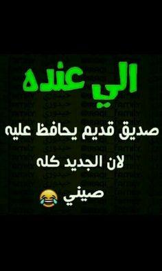 DesertRose,;,مو الكل ههههههه,;,