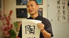Обучение китайской каллиграфии. Вопросы об обучении китайской каллиграфии. http://dveimperii.ru/articles/voprosy-ob-obuchenii-kitaiskoi-kalligrafii