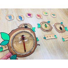 곤충관찰하기 교구^^ 과학영역에 게시해주면 - @waddasam 와따쌤 media photos videos Clock, Insects, Watch, Clocks