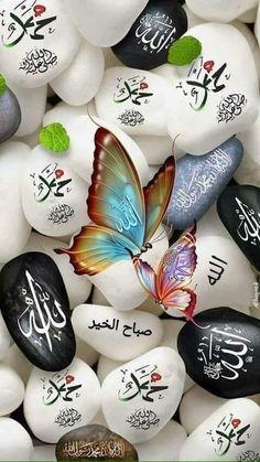 Jumma mubarak Flower Phone Wallpaper, Butterfly Wallpaper, Cellphone Wallpaper, Colorful Wallpaper, Mobile Wallpaper, Allah Wallpaper, Islamic Quotes Wallpaper, Allah Calligraphy, Islamic Art Calligraphy