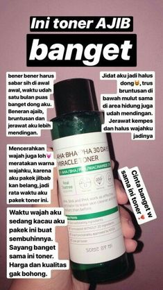 Helpful face skin care guidance number it is the enjoyable step to give regular care of one's skin. Day to night facial routine of face skin care. Best Skin Care Routine, Skin Care Tips, Skin Tips, Bago, Beauty Care, Beauty Skin, Beauty Tips, Beauty Hacks, Diy Beauty