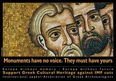 Support Greek Cultural Heritage against IMF Cuts