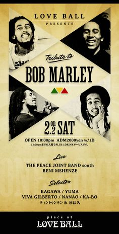 Tribute to BOB MARLEY 2013.2/2 SAT