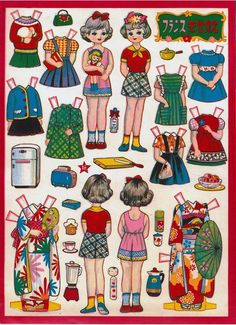 (⑅ ॣ•͈ᴗ•͈ ॣ)♡ Japanese Paper Dolls for 1500 free paper dolls, go to my website Arielle Gabriel's The International Paper Doll Society...