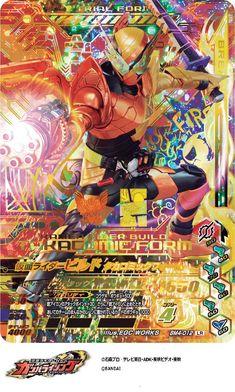 Kamen Rider Zi O, Kamen Rider Series, Digimon Wallpaper, Robot Cartoon, Like Image, Power Rangers, Card Games, Geek Stuff, Animation