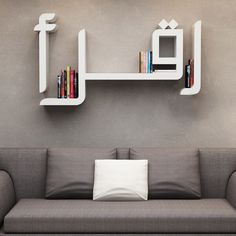 Office Decor Professional Interior Design is utterly important for your home. Islamic Wall Decor, Arabic Decor, Home Design, Design Ideas, Bookshelf Design, Creative Bookshelves, Prayer Room, Office Decor, Interior Office